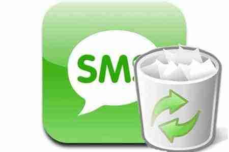 come recuperare sms eliminati